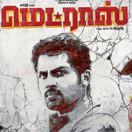 Karthi and Catherine Tresa starred Madras is all set for the music release on 23rd of June. Santosh Narayanan has composed the music for this Karthi starrer.