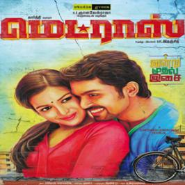 Post Venkat Prabhu directed Biriyani, Karthi has teamed up with director Pa. Ranjith for Madras. The movie that has wrapped shooting quite a while before is all set to launch the audio this evening.