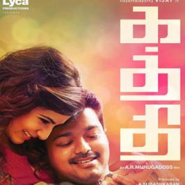 Vijay's Kaththi first look posters were released on June 22, on the occasion of Ilayathalapathy's Birthday, which has got half a million views with in two days of release. AR Murugadoss directing Kaththi Digital posters were released last Sunday at 5 PM in the evening along with two other posters.
