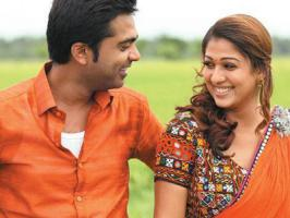 Idhu Namma Aaalu is the upcoming rom com featuring the most speculated jodi, STR and Nayanthara in the lead roles. Pandiraj directing INM trailer is not officially released but was shown to few stars and team members.