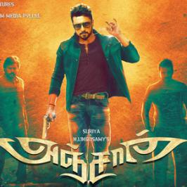 Directed and produced by Lingusamy's Thirupathi Brothers banner on the first copy basis to UTV, Anjaan has completed shooting and gearing up for the grand audio launch on 17th of July.