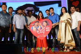 Lovers Audio Launch