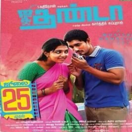 Siddharth's Jigarthanda in the direction of Pizza filmmaker Karthik Subbaraj is all set to hit the mega screens on July 25, for Ramzan festival weekend. Lakshmi Menon has paired opposite Siddharth for the first time in this complete action entertainer filmed in Madhurai backdrop. Santosh Narayanan