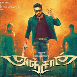 Suriya's Anjaan US theatrical rights are snapped by Narmadha Media One, one of the oldest film distribution house in USA is back with a bang. The Anjaan distributors have released a press statement announcing their collaboration with director Lingusamy's Thirupathi Brothers and UTV, the producers o