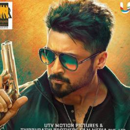 Most awaited Suriya's Anjaan audio, the Yuvan Shankar Raja musical is all set to please audiences ears from 22nd of July.