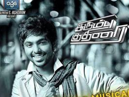 Atharvaa, Priya Anand and Lakshmi Rai starring Irumbu Kuthirai Tracklist is here. Yuvaraj Bose directed Irumbu Kuthirai is one more GV Prakash Kumar's Musical.