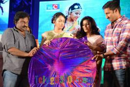 Geetanjali Movie Audio Launch