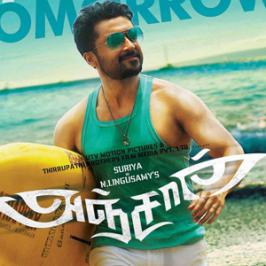 As way2movies reported earlier, Suriya's Anjaan audio launch called off and makers have arranged for a small event in Sathyam Cinemas today and released song visuals.