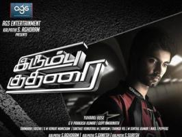Atharva, Priya Anand and Lakshmi Rai starred Irumbu Kuthirai is slated for a grand release for Vinayaga Chathurthi weekend.