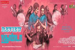 Jigarthanda Movie Review exclusively at way2movies. Pizza director Karthik Subbaraj has wielded the megaphone for this action entertainer. Lets have a quick review on the film and taking.