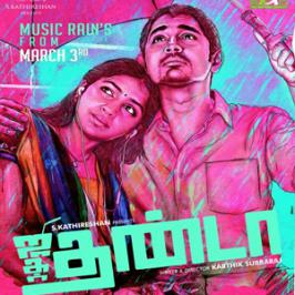 Multi-talented hero Siddharth is on cloud nine with the success of his latest release Jigarthanda.