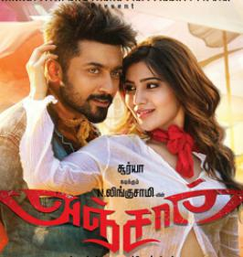 Suriya's Anjaan is directed by Lingusamy featuring Samantha, Manoj Bajpai, Vidyuth Jamwal and others. The hit combo of Lingusamy and Yuvan Shankar Raja is back with Anjaan after Vettai, Paiyaa, Sandakozhi. Co-produced by Thirrupathi Brothers in association with UTV, Anjaan has five songs. Anjaan aud