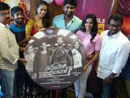 One more GV Prakash's musical, Irumbu Kuthirai music album launched today [Aug 6] at Suriyan FM radio Station. Atharvaa, Priya Anand, Lakshmi Rai were present at the launch along with film's crew.