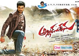 Alludu Seenu 10 days Collections