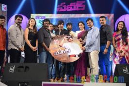 Power Movie Audio Launch Gallery