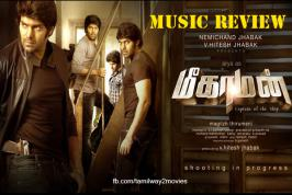 Arya, Hansika's Meagamann is a complete action entertainer by Hitesh Jhabak's Nemichand Jhabak Company. Meagamann also marks the consecutive combo of director Magizh Thirumeni and music director SS Thaman for the third time after Mundhinam Paartheney and Thadaiyara Thakka.
