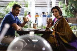 Thala 55th Movie Stills, Ajith in New Look in gautham Menon Movie, Ajith 55th Movie New Images, Ajith Police Stills, Ajith trisha Latest Pics