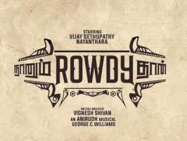 Happening actor Vijay Sethupathi is roped in by Dhanush for his upcoming production venture titled 'Naanum Rowdy Dhaan'.