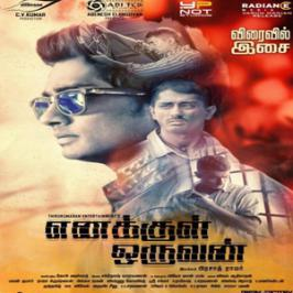 Actor Siddharth's Enakkul Oruvan firstlook released today [Sep 4]. This CV Kumar production is the official remake of Kannada superhit Lucia.