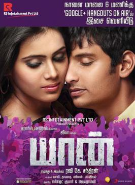 Jeeva, Thulasi Nair starred Yaan, the directorial debut of cinematographer Ravi K Chandran is confirmed to be released for Gandhi Jayanthi. Produced by Elred Kumar's RS Infotainment, Yaan is in shooting for a while now. Jeeva played a dynamic and smart looking young cop role in the movie, while Thu