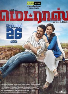 Karthi's Madras release date has be officially confirmed as September 26th finally, after the movie directed by Pa. Ranjith has been postponed for a couple of times.
