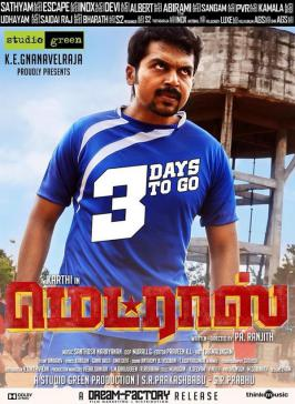 Handsome Karthi is all set to test his luck once again with Madras releasing this Friday, on September 19th. Only three days left for release and makers are yet to finish the trade.