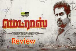 Madras Tamil Movie Review exclusively at way2movies.com . Post their successful collaboration in Paruthiveeran, Naan Mahaan Alla, Siruthai, Alex Pandian, All in All Azhagu Raja and Biriyani, Studio Greens produced Karthi's Madras. Lets have a look on Review of Madras.