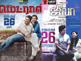 Kollywood has been packed up with many biggies and noted small Tamil films gearing up for releases. Among them Karthi's Madras and Vishnu Vishal's Jeeva made it to the big screens today [Sep 26].