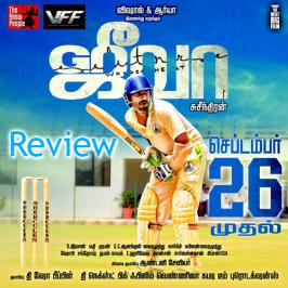 Jeeva Tamil Movie Review exclusively at way2movies.com . Tamil film Jeeva has close connection with the lives of Vishnu, Vishal, Arya and their friendship who has interestingly joined hands for the movie. Lets see what it is in Review of Jeeva Tamil Movie. Director Suseenthiran and Vishnu Vishal ha