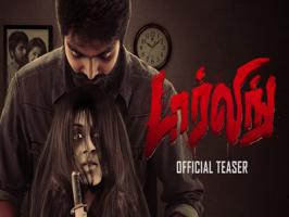 Music director GV Prakash Kumar who is foraying into Tamil films as a hero has been shooting for three films. Now, the firstlook teaser of his 'Darling' has been released today [Sep 26].