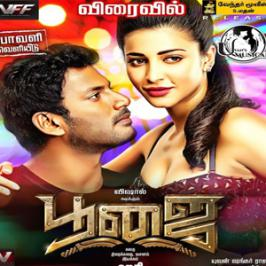 Vishal's Poojai has completed its censor formalities on last Saturday and the film's unit has re-presented the movie for the revising committee now.