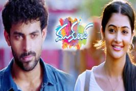 Mega Prince Varun Tej's debut film Mukunda is in last leg of shooting and makers are planning to release the movie on December 25th, for Christmas to catch on to the Year-End celebrations too.