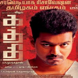 The release of Vijay-starrer Tamil actioner