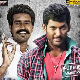 Vishal's Poojai on his home banner Vishal Film Factory is releasing this Wednesday as 2014 Diwali dhamaka, on 22nd of October.