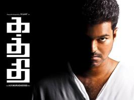Vijay's Kaththi is all set for a grand release all over the world tomorrow [Oct 22]. This Diwali cracker is hitting record number of theaters in overseas beating all the earlier records.