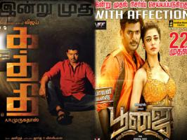 Ilayathalapathy Vijay and Vishal stands strong in the 2014 Diwali race with their films Kaththi and Poojai slated for grand worldwide release on 22nd of October.