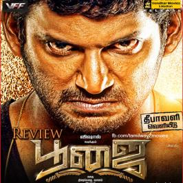 Repeating the age old factor of good winning over the bad, Poojai is one more commercial action drama with family sentiments, from director Hari. Though the film slips few logics randomly, it appeals to be a good watch for family audiences this festival season and definitely a feast to Vishal fans.