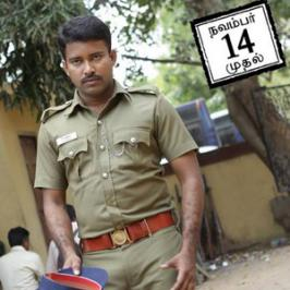 After big festival releases Vijay's Kaththi and Vishal's Poojai for Diwali, Dinesh's Thirudan Police releases on next 3-Day weekend, November 14th.