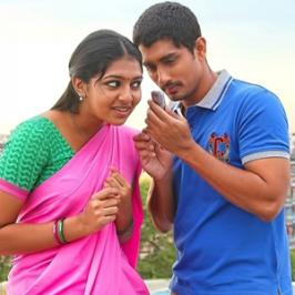 Siddharth's Karthik Subbaraj directed Jigarthanda has been officially selected for the South Asian International Film Festival.