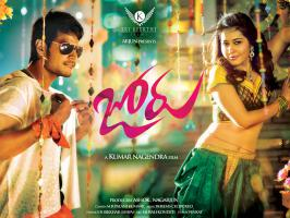 Sundeep Kishan 'Joru' Movie Censor Report