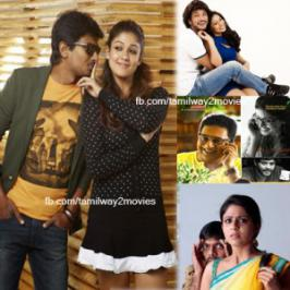 Udhayanidhi Stalin-starrer Tamil comedy