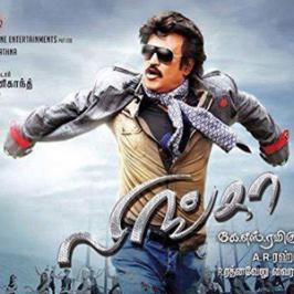 Superstar Rajinikanth's Lingaa audio is all set release on coming Sunday. The Eros International who holds Lingaa audio and theatrical rights release the track list composed by AR Rahman.