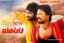 Vanmam Movie Review exclusively at way2movies.com . After scoring many sequential hits, Vijay Sethupathi is teaming up with Kreshna for the first time. Let see if the duo keep up to the audiences expectations.
