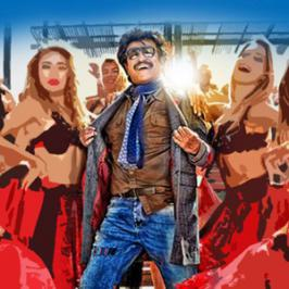Superstar Rajinikanth's Lingaa has completed the censor formalities with a clean U certificate from the board.