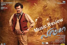 Superstar Rajinikanth's KS Ravikumar directed Lingaa has high expectations among audiences. AR Rahman's music has hyped the level of exaggeration among thalaivar fans, listerners and trade.ARR's Balanced Compositions for Super stardom...