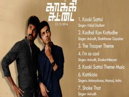Siva Karthikeyan, Sri Divya who mesmerized audiences with their recent superhit film Varathapadutha Valibar Sangam have teamed up once again for an upcoming Tamil entertainer titled Kakki Sattai.