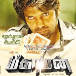 Settai pair, Arya and Hansika starred upcoming Tamil entertainer 'Meaghamann' is gearing up for grand Christmas release.