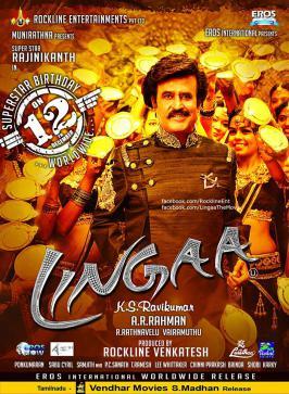 Lingaa Review, Linga Movie Review, Tamil Film Linka Review, Super Star Rajinikanth Lingaa Review, Santhanam Rajini Comedy Dialogues in Lingaa, Punch Story