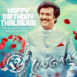 Happy Birthday Thalaivar, Superstar Rajinikanth. As ever, Rajini fans and media are grandly celebrating his Birthday. This year, it is celebrated as Lingaa day, following his KS Ravikumar directed Lingaa releasing as his Birthday special.