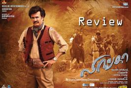 Lingaa Movie Review exclusively at way2movies.com . Superstar Rajinikanth is back with his Padayappa director KS Ravikumar. Lets see if the duo break all the box office records with Lingaa.